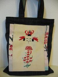 Seijirobag1