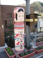 Sakueki1_4